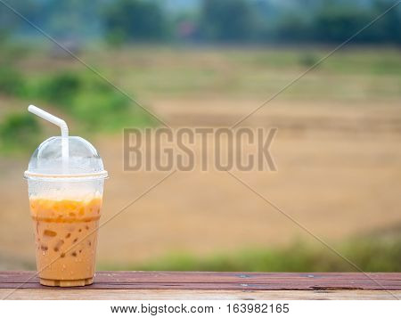 The coffee on table in the terrace over mountains landscape. Beauty nature background