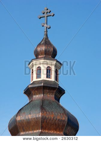 Orthodox Dome And Cross
