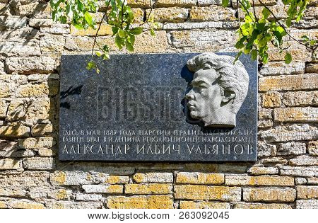 Shlisselburg, Russia - August 8, 2018: Plaque At The Place Of Execution Alexander  Ulyanov In The Or