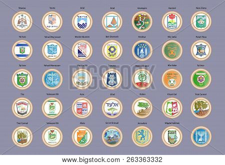 Set Of Vector Icons. Cities And Regions Of Israel Flags. 3d Illustration.