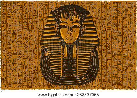 A Illustration King Tutankhamen Egyptian Death Mask