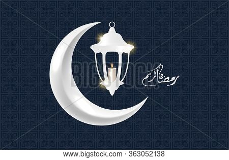 Ramadan Kareem Background. Ramadan Kareem Vector, Lantern Realistic Islamic. Vector Template For Isl