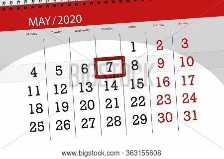 Calendar Planner For The Month May 2020, Deadline Day, 7, Thursday.