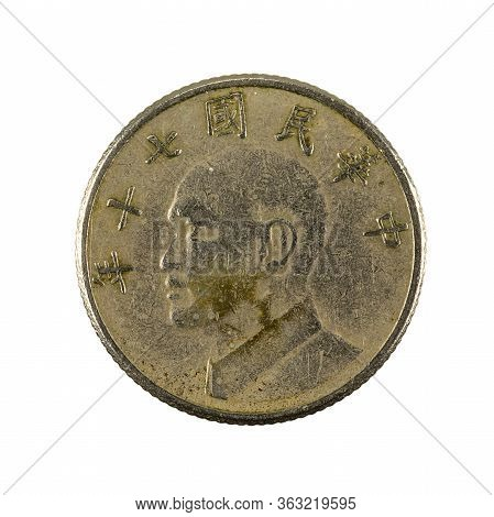 5 New Taiwan Dollar Coin Obverse Isolated On White Background