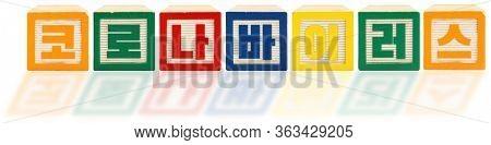 ??????? Coronavirus spelled with korean alphabet blocks