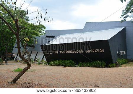 Quezon City, Ph - Apr. 28: Presidential Car Museum (museo Ng Pampangulong Sasakyan) Facade On April