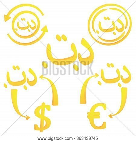 3d Tunisian Dinar Currency Symbol Icon Of Tunisia Vector Illustration On A White Background