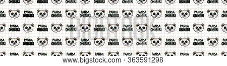 Kawaii Panda Bear Onigiri Japanese Rice With Text Seamless Vector Border. Hand Drawn Oriental Seawee