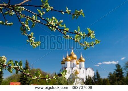 Assumption Cathedral Of The Russian Orthodox Church, Yaroslavl.