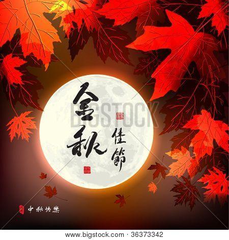 Mid Autumn Festival - Maple Leaves Translation: Golden Autumn Festival