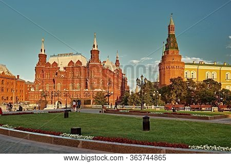 Moscow, Russia - August 18, 2013: Manege Square, View Of The State Historical Museum And Towers Of T