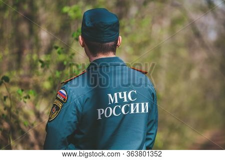 Moscow Russia-april 28, 2020: Emercom Of Russia. Ministry Of Emergency Situations Of Russia