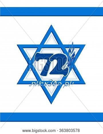 Israel Independence Day, Jewish Holiday, Yom Haatzmaut, Greeting Card With Flag Of Israel, Numbers,