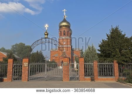 Gates To The Church Of The Holy Great Martyr And Healer Panteleimon In The Rays Of The Setting Sun I
