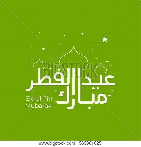Happy Eid Al Fitr Mubarak