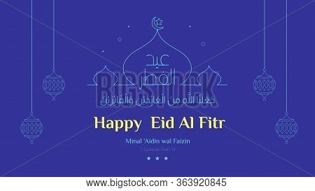 Arabic Islamic Calligraphy Of Text Eid Al Fitr Mubarak Translate In English As : Blessed. Happy Eid