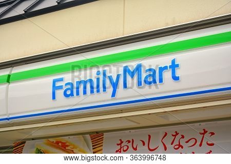 Kyoto, Jp - April 10 - Family Mart Convenience Store Sign On April 10, 2017 In Kyoto, Japan.