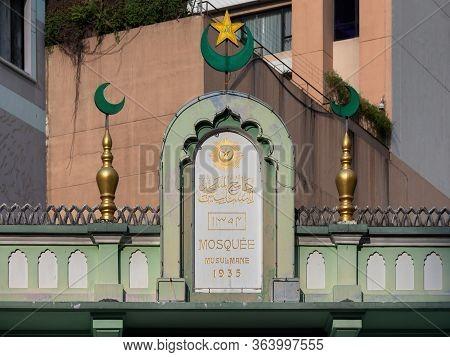 Entrance To The Central Mosque Of Ho Chi Minh City (saigon)