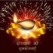 Beautiful illuminating Diya background for Hindu community festival Diwali or Deepawali in India. EPS 10. poster