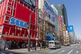 Tokyo, Japan - Mar 18, 2019: View Of Akihabara In Tokyo. It Is A Shopping District For Video Games,