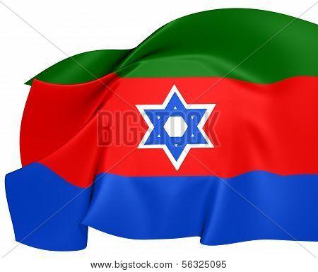 Flag Of Bnei Menashe