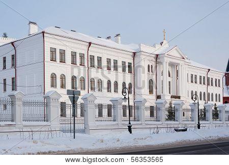 Tobolsk Teacher training College