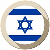 Vector - Israel Flag Button Icon Modern poster