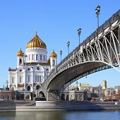 Cathedral of Christ the Saviour in Moscow, Russia poster