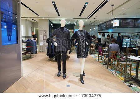 HONG KONG - CIRCA NOVEMBER, 2016: agnes b in Hong Kong. Shopping is a widely popular social activity in Hong Kong.