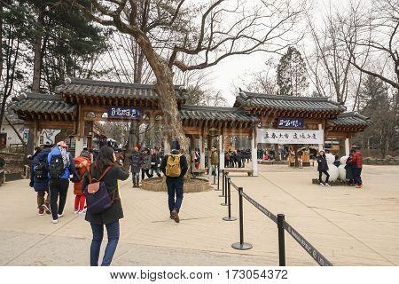 people travel to Naminara Island taken in winter South Korea on 19 February 2017