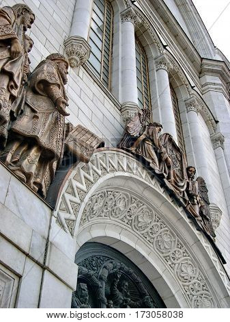Moscow, Russia - August 28, 2016: Fragment of external furniture of a Cathedral of Christ the Savior in Moscow. The bas-relief on the wall of the eastern facade. Orthodox architecture Russian. Summer, Moscow, Russia