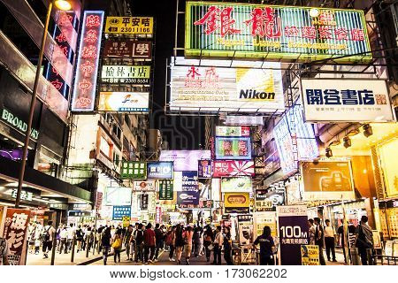 Hong Kong Electronics Street
