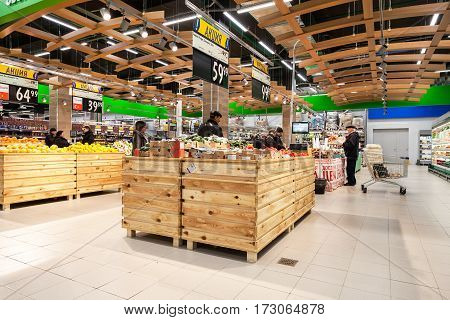 SAMARA RUSSIA - JANUARY 2 2017: Interior of the supermarket Lenta. One of largest retailer in Russia. Fresh vegetables and fruits ready for sale