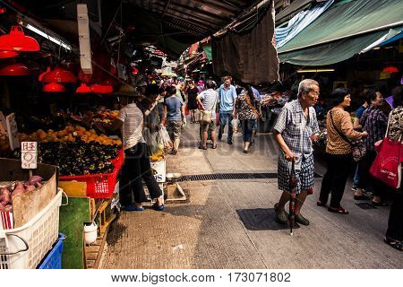 Apliu Street Market