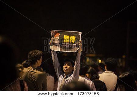 Tianmen Square Candlelight Vigil