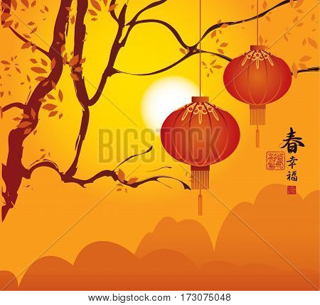 Chinese New Year poster with lanterns hanging on branches of blooming tree with red flowers. Hieroglyph spring happiness
