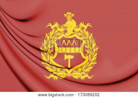 Flag_of_nizhny_tagil_(sverdlovsk_oblast)