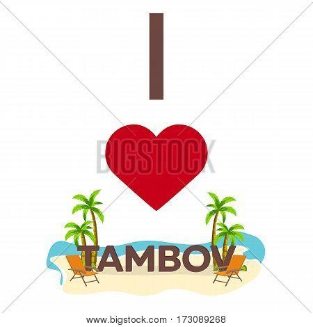 I Love Tambov. Russia. Travel. Palm, Summer, Lounge Chair. Vector Flat Illustration.