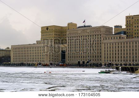 Moscow, Russia - January 16, 2017: The building of the Ministry of Defense of the Russian Federation in Moscow on Frunze Embankment in winter