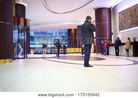 MOSCOW - OCT 20, 2016: Hall in Empire tower in Moscow city business center, Empire Business Complex - 60-story skyscraper built in 2006