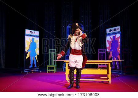 MOSCOW - OCT 19, 2016: Actor is on stage during Premium class Performance in Modern theater