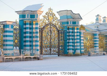 View of ceremonial gate of Catherine Palace in the February evening. Tsarskoye Selo