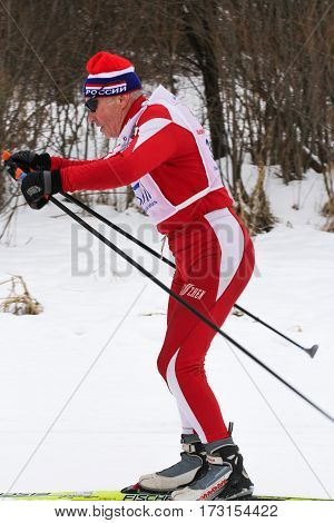 Kirishi, Russia - 11 February, Skier on the piste, 11 February, 2017. Mass ski race Russian Ski Track.