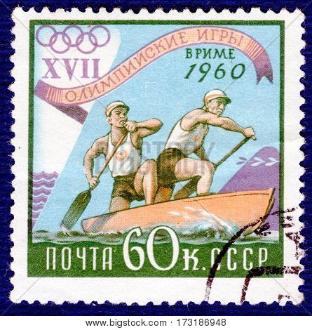 USSR - CIRCA 1960: Postage stamp printed in USSR  with a picture of a rowing on canoe, from the series