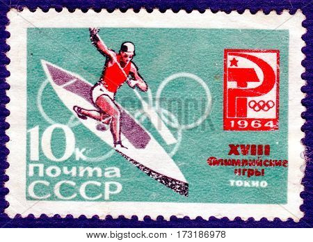 USSR - CIRCA 1964: Postage stamp printed in USSR  with a picture of a rowing on canoe, from the series