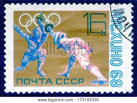 USSR - CIRCA 1968: Postage stamp printed in USSR  with a picture of a fencing, from the series