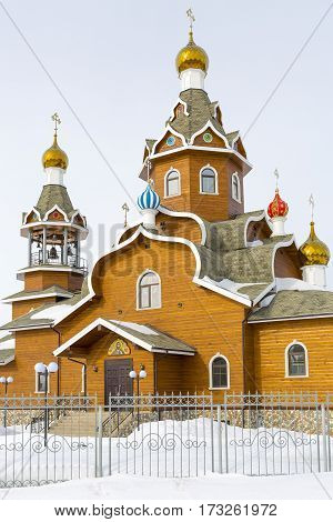 The town of Berdsk in Novosibirsk oblast Siberia Russia - February 25 2017: the Orthodox Church in honor of the Epiphany