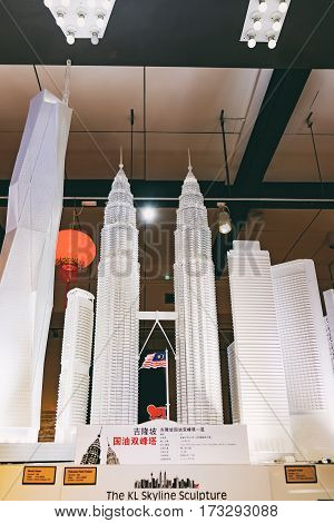 Kuala Lumpur, Malaysia - February 7, 2016: City model show in Kuala Lumpur City Gallery. Twin Towers. Selective focus on the tower.