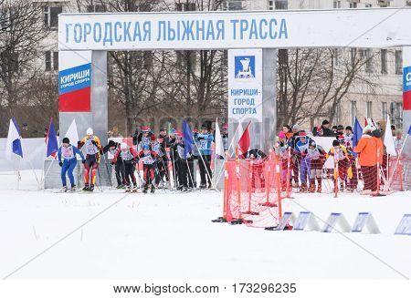 Kirishi, Russia - 11 February, Start a ski race, 11 February, 2017. Mass ski race Russian Ski Track.