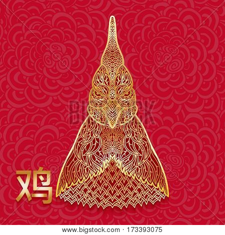 Rich Christmas background with golden rooster head. Hieroglyph on red seamless background translates as rooster. Can be used for Christmas card invitation or envelope cover. Vector illustration